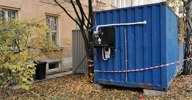 Morga SCJU Sibiu dotată cu un container cu instalație de răcire